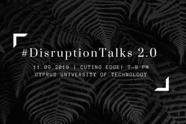 AlleoTech attends DisruptionTalks 2.0