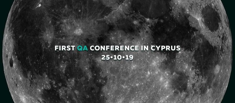 Join us at the first Cyprus Quality Conference